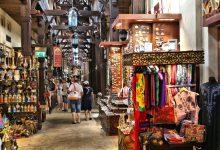 صورة من الأمثلة على أسواق العرب القديمة التي انتشرت في شبة الجزيرة العربية قبل البعثة