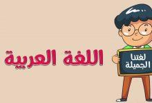 صورة الاسم المعرب هو الذي يتغير شكل آخره بتغير موقعه الإعرابي