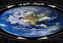 صورة يصف الحالة الجوية السائدة في الغلاف الجوي اول متوسط