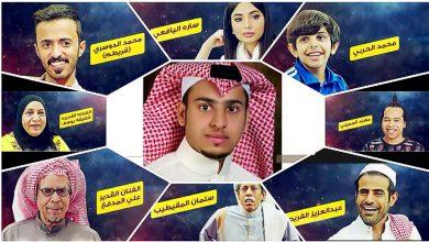 صورة اسماء ممثلين شباب البومب