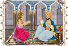 صورة ما معنى كلمه شهرزاد
