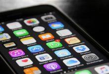 صورة كيفية اخفاء التطبيقات في الايفون