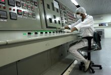 صورة اين يقع مقر الوكالة الدولية للطاقة الذرية