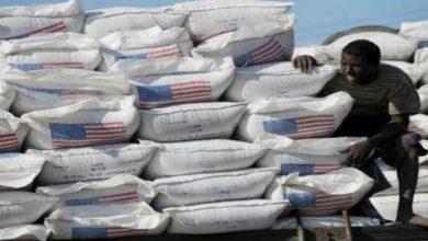 صورة 48 ألف طن.. السودان يتلقى ثالث شحنة من القمح الأمريكي