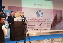 صورة معلومات عن دوري المؤتمر الأوروبي