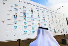 صورة متى موعد أول انتخابات تشريعية في قطر 2022