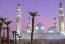 صورة ما هو أول مسجد بني في الإسلام