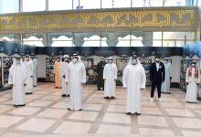 صورة طريقة حجز موعد في دبي الخيرية 2022