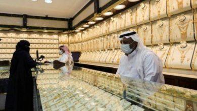 صورة كم سعر الذهب اليوم في السعودية بيع وشراء عيار 21