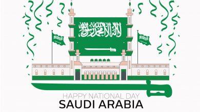 صورة ماذا تعرف عن اليوم الوطني السعودي 91