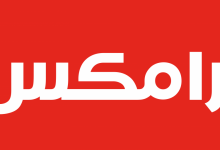 صورة رقم ارامكس السعودية للتسجيل في وظائف للعمال والخريجين 2022