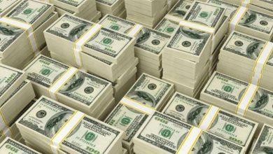 صورة تعرف على ثروات افغانستان