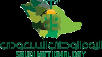 صورة تعرف على ثيمات اليوم الوطني السعودي 91
