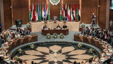 صورة أين يقع مقر جامعة الدول العربية