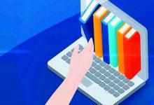 صورة هل سيستمر التعليم عن بعد في الإمارات 2022