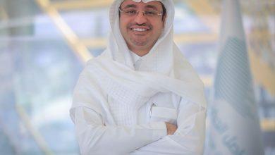 صورة شعار هي لنا دار هوية اليوم الوطني السعودي ال 91