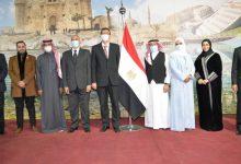 صورة الملحق الثقافي المصري في الكويت حجز موعد بالخطوات 2022