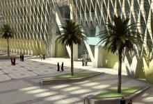 صورة ما شروط التحويل بين الكليات بجامعة الكويت 2022