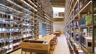 صورة من هو العالم العربي الذي اسس مكتبة على حسابه الخاص سميت خزانة الحكمة