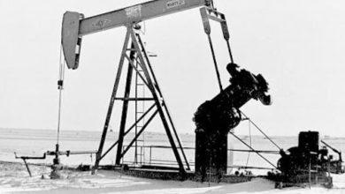 صورة متى اكتشف البترول في السعودية