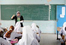 صورة عبارات ترحيب بالمعلمات بداية العام 2022-1443