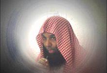 صورة تعرف على الشيخ خالد محمد الراشد ويكيبيديا