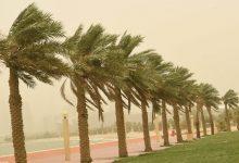صورة العوامل التي تحدد سرعة الرياح وتؤثر بذلك في الظروف الجوية هي (اختيار اثنين من أربعة)