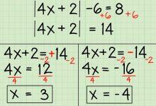 صورة أي العبارات الآتية يكون ناتج تبسيطها هو س4 ؟