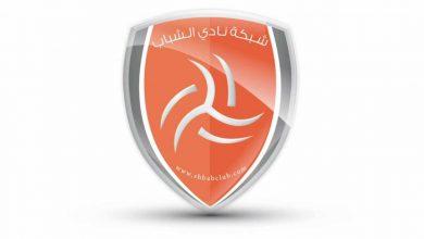 صورة شعار نادي الشباب الجديد