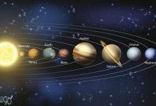 صورة بماذا تتميز الكواكب الغازية عن الكواكب الصخرية