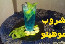 صورة طريقة عمل الموهيتو الأزرق بوصفات عديدة شهية وسهلة ومكونات من المنزل