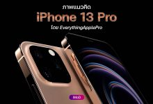 صورة تاريخ إصدار iPhone 13 وسعره في السعودية والعالم