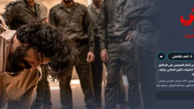 صورة كيف اتابع مسلسل رشاش بدون اشتراك، وأين يعرض