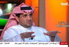 صورة تعرف على سبب وفاة والدة خالد البلطان رئيس نادي الشباب