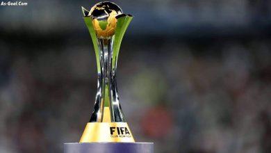 صورة موعد كأس العالم للاندية 2022