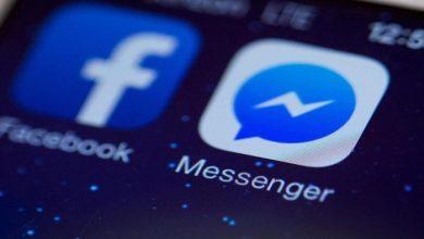صورة فيسبوك تعلن عن مزايا جديدة في ماسنجر لزيادة الخصوصية