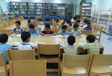 صورة السن القانوني لدخول المدرسة في السعودية 1443 /2022