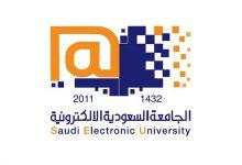 صورة الجامعة السعودية الالكترونية سداد الرسوم 1443