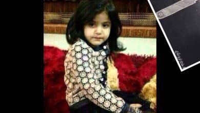 صورة قصة الطفلة لمي الروقي سجينة البئر منذ 13 يوما