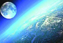 صورة ما هو شكل الارض وأبرز المعلومات والحقائق المدهشة عن الأرض؟