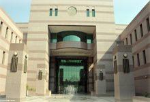 صورة ما شروط دخول المعلمين إلى المنشآت التعليمية في السعودية