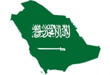 صورة كيفية تقديم معاملة الكترونية جامعة الملك عبدالعزيز 1443
