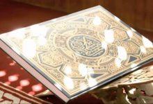 صورة لماذا نقرأ القرآن