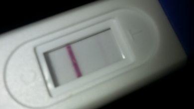 صورة هل يظهر الحمل في تحليل البول قبل موعد الدورة بيومين