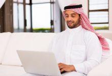 صورة كيفية عمل عقد ايجار الكتروني في السعودية