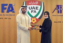 صورة ما الاسم المختصر لوكالة أنباء الإمارات