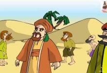 صورة من هو ثالث ابناء نوح ؟