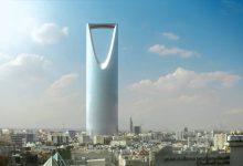 صورة في اي عام نجح الملك عبدالعزيز في استرداد الرياض ؟