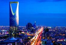 صورة مساحة الرياض كاملة بالكيلو متر