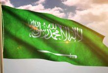 صورة ما هي أكثر فئة من السكان في المملكة العربية السعودية